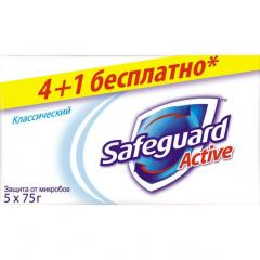 Toilet soap SAFEGUARD 5kh75g Classical