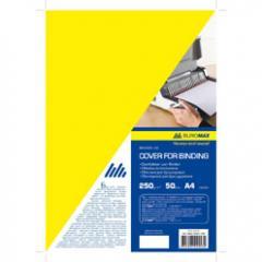 Обложка картонная Buromax глянец А4 250г/м2, (50шт./уп.), желтая