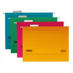 File suspended cardboard Buromax