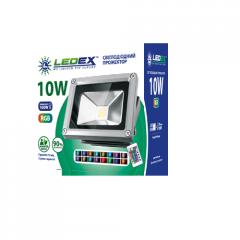 Светодиодный прожектор LEDEX 10W RGB STANDART