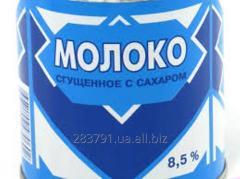 Condensed milk is wholesale, condensed milk boiled
