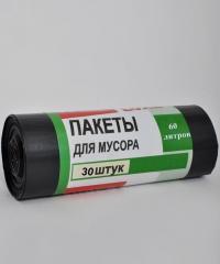 Пакеты для мусора 60л (20 шт.) прочные
