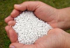 Удобрения азотные , Азотные удобрения в Украине,