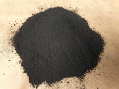 Carbon (pigment)