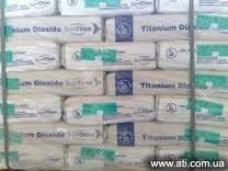 Titaničitý oxid č.1