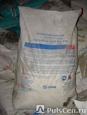 Calcium chloride technical granulated in bags on