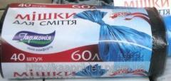 Пакеты для мусора 35л, 60л, 120л № 1