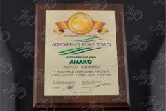 Award diplomas