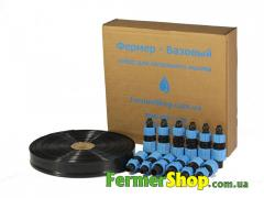 """Set for drop watering """"the Farmer - Basic"""