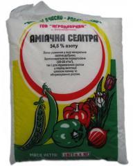 Ammonium nitrate (kg package 1)