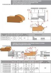 Комплект фрез с механическим креплением твердосплавных ножей, для изготовления дверной коробки 110.09.00.00.000