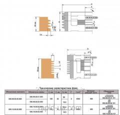 Mill for merging 120х32х60 move x 3