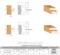 Mill for longitudinal merging of B=59 120x32x60x4