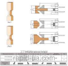 Фреза для обработки филенки, обвязки и шипа дверей 010.03.00.00.000