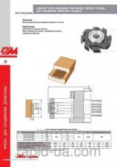 Mill for longitudinal merging of h=10 wood; t=3.8
