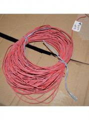 Wire heat-resistant SIF 1x0,5