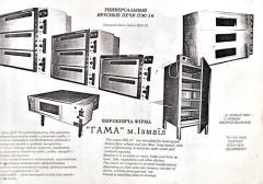 Universal level furnaces