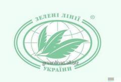 Stabilizers, emulsifiers