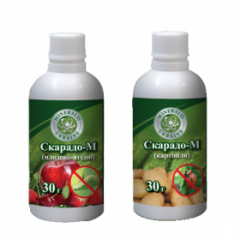 Удобрение Скарадо-М (плодово - ягодные культуры)