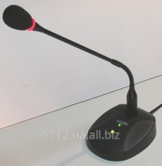 The portable microphone for SoundStation