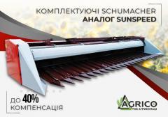 Жатка соняшникова безрядна ЖНС на Торум, Клаас