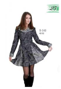 Wholesale of the top women's clothing from