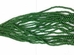 Бусы 4мм B-04 16 (зеленый