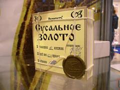 Rarity, gold leaf to buy gold leaf, gold leaf the