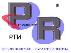 РТИ для ремонта горношахтного оборудования