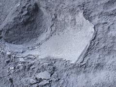 Углеродсодержащий материал ГЛС-3