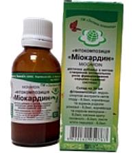 Міокардин