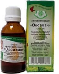 Оксалан