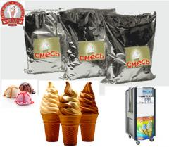 Ice-cream powders packing on 2 kg wholesale