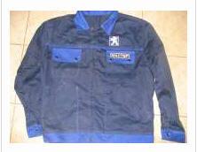 Куртки рабочие. Одежда рабочая.