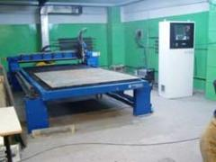 Machine Kharkiv - A autogenous cutting, cut sheet