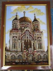 Picture Saint Panteleymon's Church