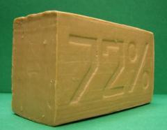 "Laundry soap of 72% 200 g ""Presen"