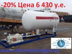 Пропан бутан, газовая заправка 5 м. куб.АГЗП, АГЗС, СУГ