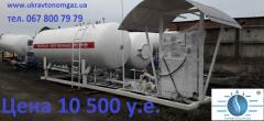 The LPG module, gas gas station, AGZP of 10 cubes