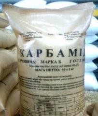 Carbamide, urea of an azofosk, saltpeter,