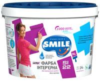 Краска интерьерная SMILE (Смайл) для стен и