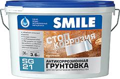 Грунтовка SMILE (Смайл) SG-21 антикоррозионная для