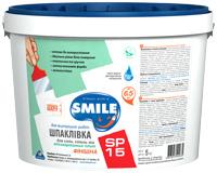 Шпатлевка «SMILE®» SP15 финишная для стен,