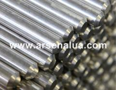 Aluminum bars under the order, productions