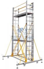 Accessories for scaffolding