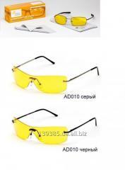 лицензирование очки продажа
