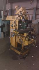 Machine 6T80Sh
