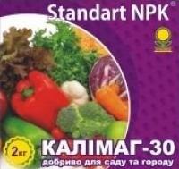 Удобрения для огорода Калиймаг-30,