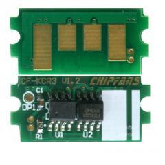 Kyocera TK-5150C chip