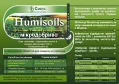 """Удобрения :  гуматы """"humisoils""""."""